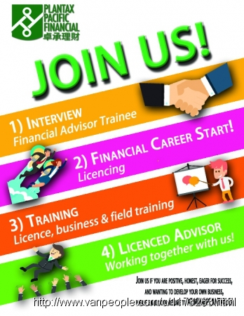 Financial Advisor Trainee