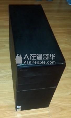 Sony vgc rb30