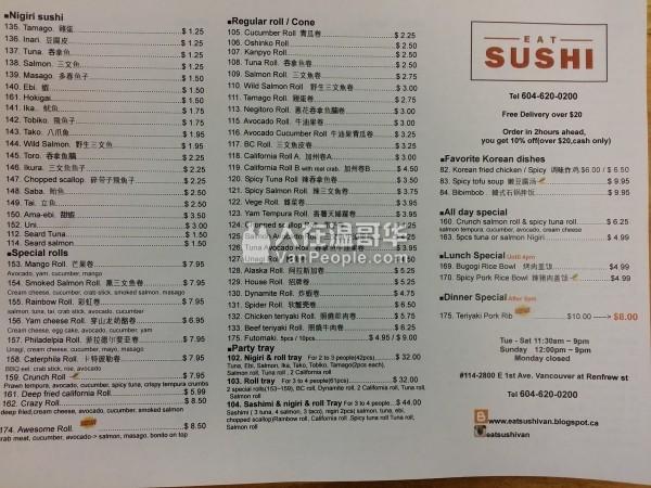 EAT SUSHI\'s NEW MENU-Korean Fried Chicken