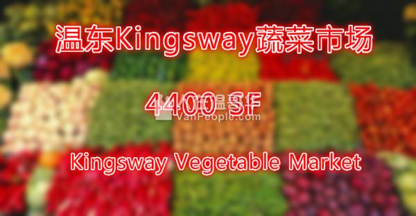 『赵信德-专业生意买卖团队』--- 溫東蔬菜市場