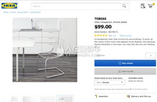 透明椅子每把$40