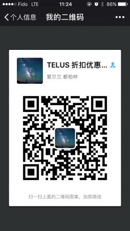 Telus 新春特价优惠 劲爆来袭