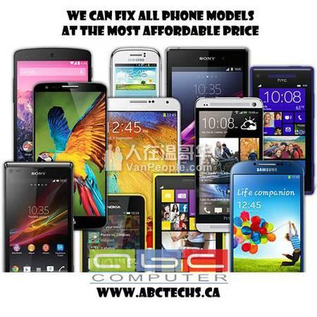 手機和電腦的好幫手,ABC竭誠為你服務