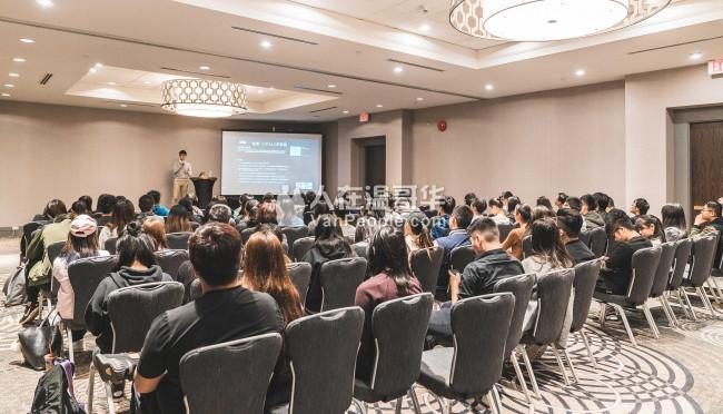 ICU温哥华-多伦多大学新生讲座