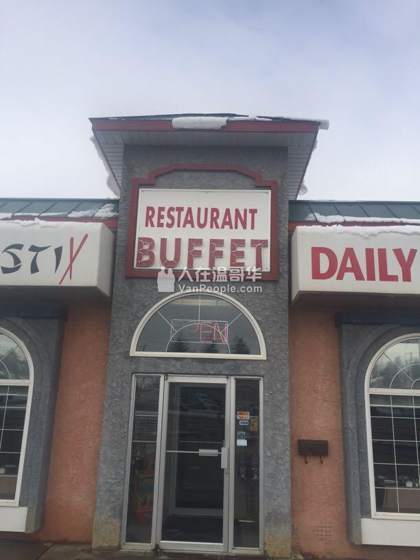 自助餐杂碎唐餐馆转让