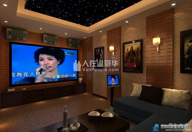 大温首个顾问式影音服务商家庭KTV