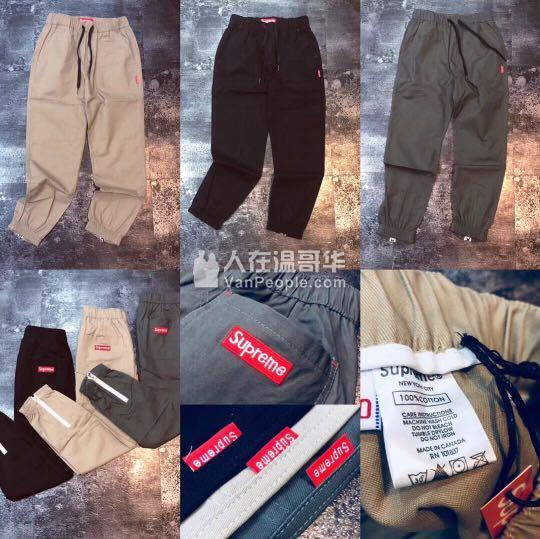 supreme裤子 全新低价出售