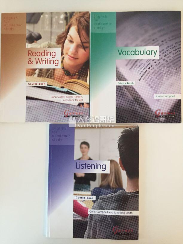 大学课本,英文小说,英文写作课本