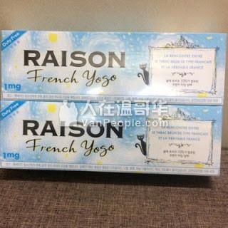 韩国烟 Raison 铁塔 酸奶爆珠 散卖