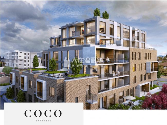 【温哥华楼花买卖】Coco oakridge 商场高档楼花即将开卖 即可预览  未来规划新区