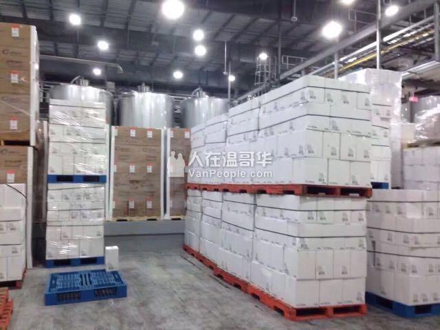 加拿大冰酒,红酒对华贸易招聘兼职销售!