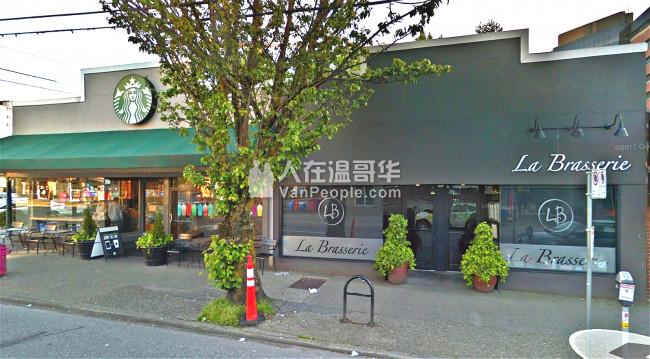 赵信德-专业生意买卖团队』--- Davie街知名法式餐厅转让