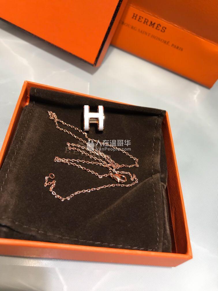#实名置顶商家# Hermes 项链
