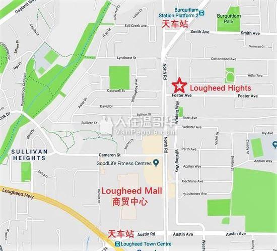 BOSA Lougheedtown 2 房2卫低价转让