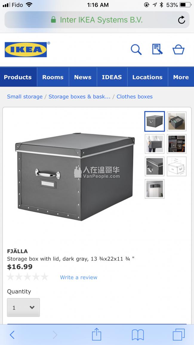 宜家复古风储物盒子Storage Box全新!全新!全新!