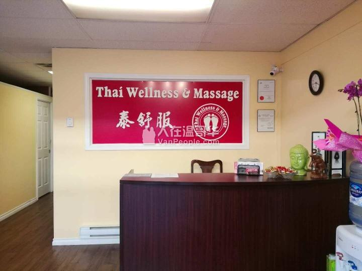 Thai Wellness & Massage 泰舒服 新年优惠活动 足疗$35 55分钟