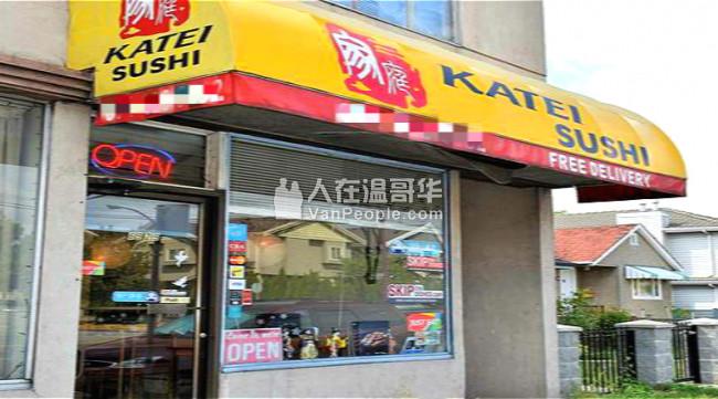 『赵信德-专业生意买卖团队』--- 温东日餐馆