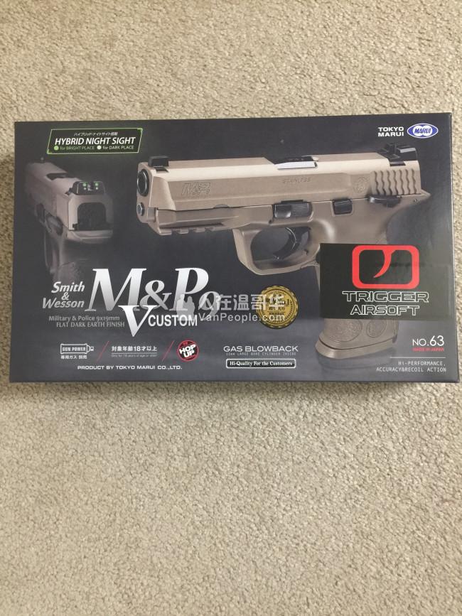 M&P9BB弹气枪(纯新的纯新的)