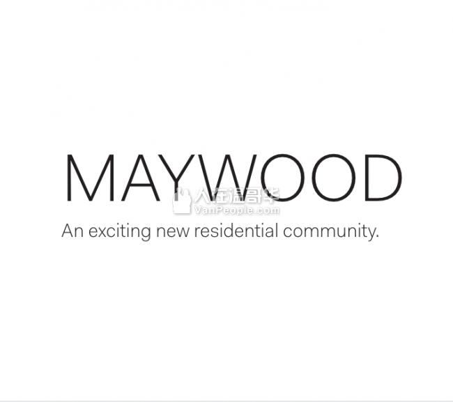 【加西置业楼花团购】*Maywood on the Park* Metrotown黄金地段豪华公寓 挀奋人心的新住宅社区