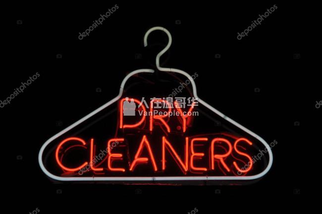 Dry Cleaner(same owner 19yrs)