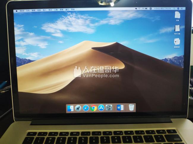 出 2014 mid MacBook Pro 15