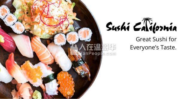 Sushi California (Langley) 分店開幕,聘請服務生,小費高,讓您笑著下班。