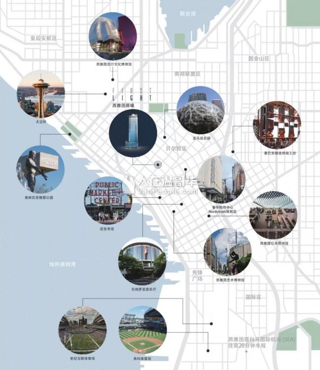 【加西置业楼花团购】*First Light* 晨曦 Westbank西雅图市中心豪华大盘 无处不在的精致与奢华