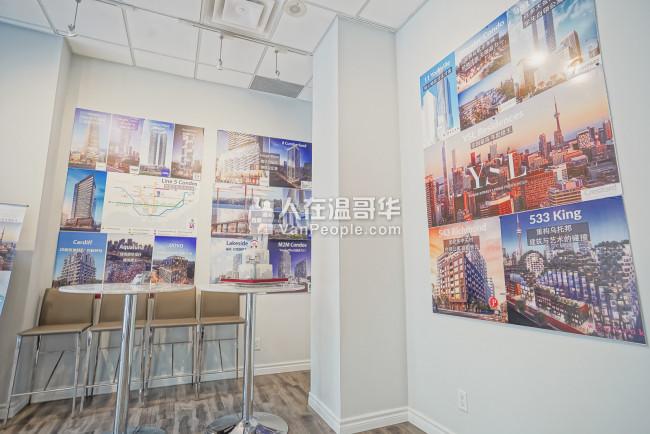 【多伦多远见地产】为您提供多伦多一手楼花,楼花转让最佳,最完善的投资机会