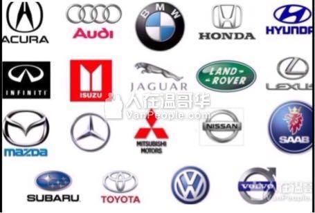 诚招汽车销售(德系,美系,日系),免费专业培训和安排车行工作。每月卖出20台汽车者, 可以协助移民