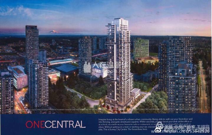 19万起!大温哥华地区白菜价的OneCentral,素里中心最高地标