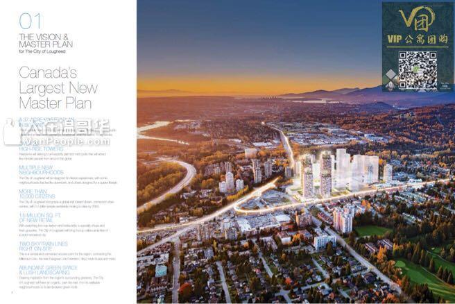 2室68万起 北本那比 Shape70亿加币将原Lougheed Town Centre 改造成37英亩大型社区!