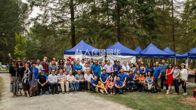 温哥華交友聚會群,期望你們能參與。