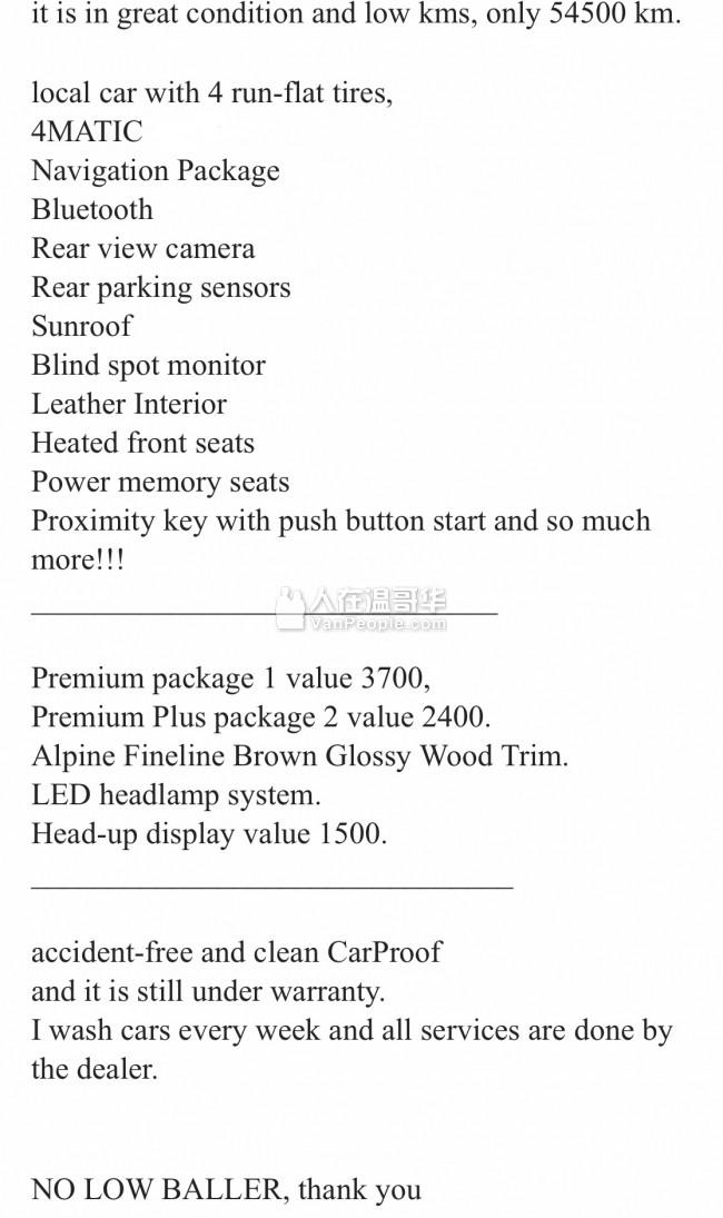 2015年 奔驰 c300 出售