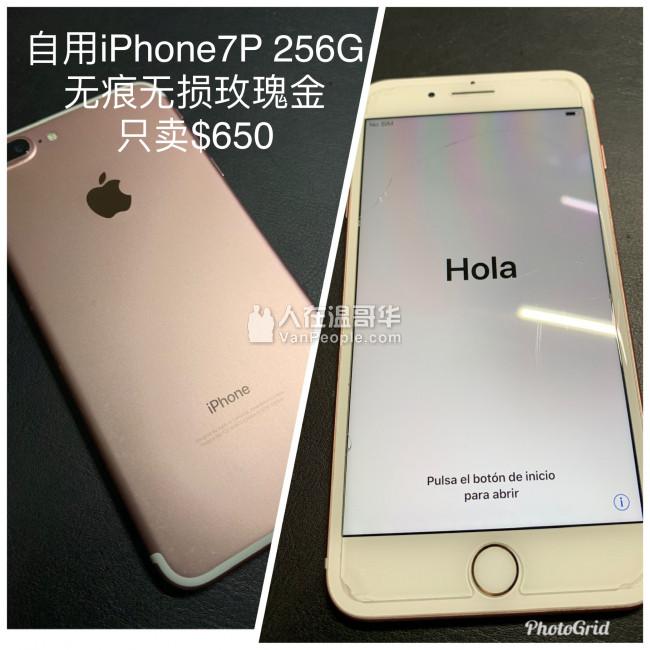 急出手大降价!iPhone 7 Plus 256G 玫瑰金 只卖$600
