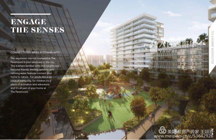 Richmond Centre对面 无20%海外买家税 Paramount办公楼起售