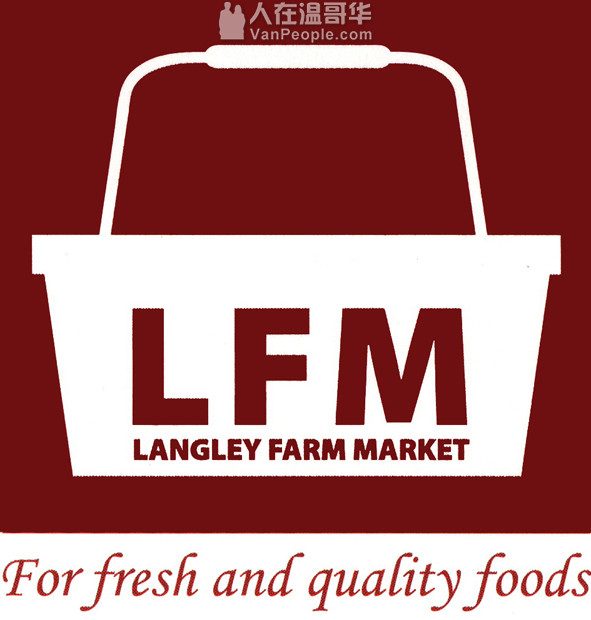 Langley Farm Market (Lansdowne店) 肉部誠聘