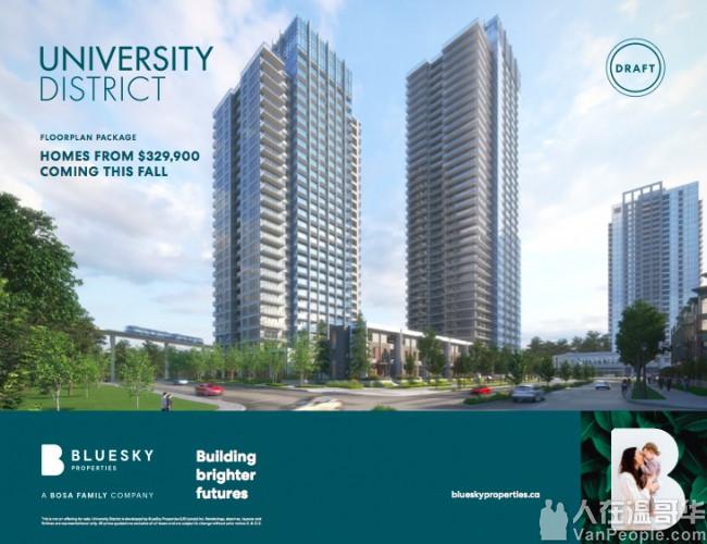 【VVIP楼花团购】 巨头BOSA精品之作【University District 2】,极高性价比将成为被横扫无剩