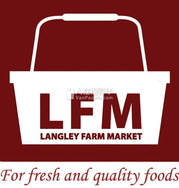 Langley Farm Market (Maple Ridge店) 誠聘麵包烘培員