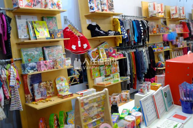 当自己的老板!成功经营14年的婴幼儿服装商品店,老板愿意割让。