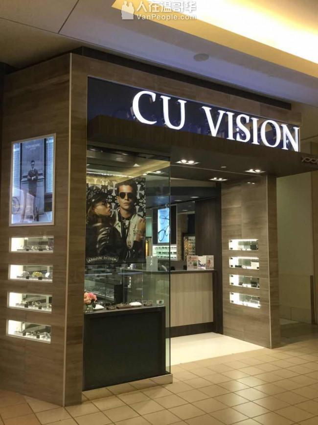 专业高端视光诊所 CU Vision Optometrists 招聘!!!