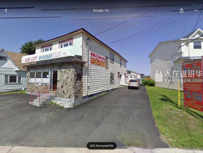 纽芬兰圣约翰斯中餐馆出租或出售