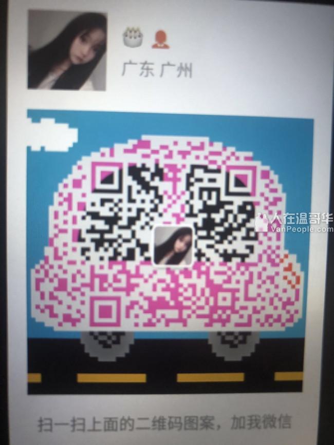 加币换RMB 我要RMB~~~~~~~~~
