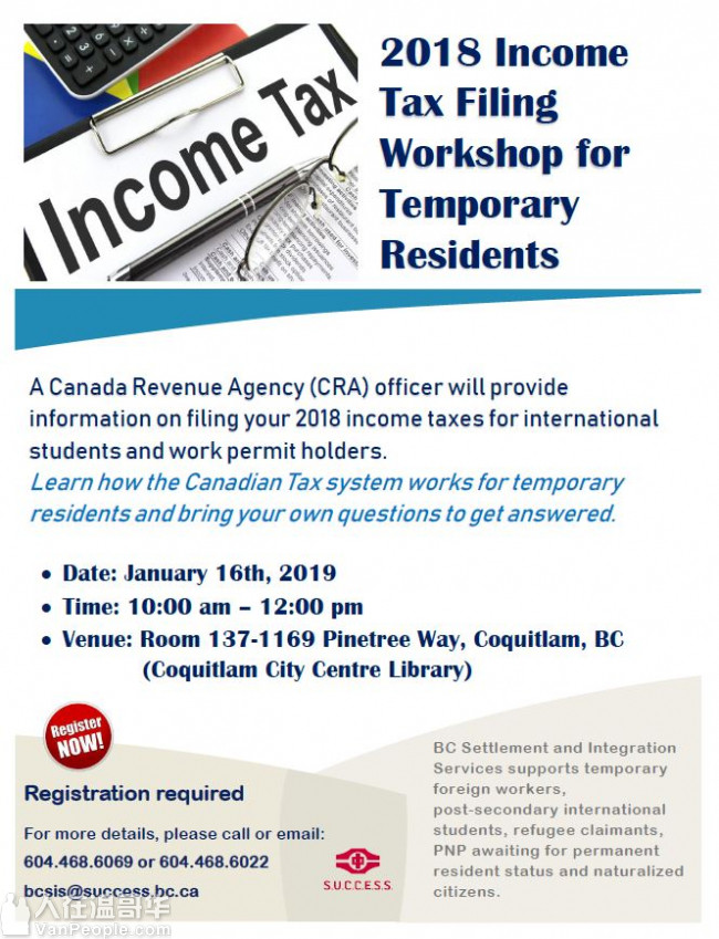 2018 Income Tax Filing Workshop for Temporary Residents