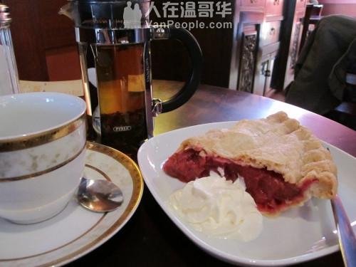 温西Broadway咖啡店转让-Pekoe Tea Lounge