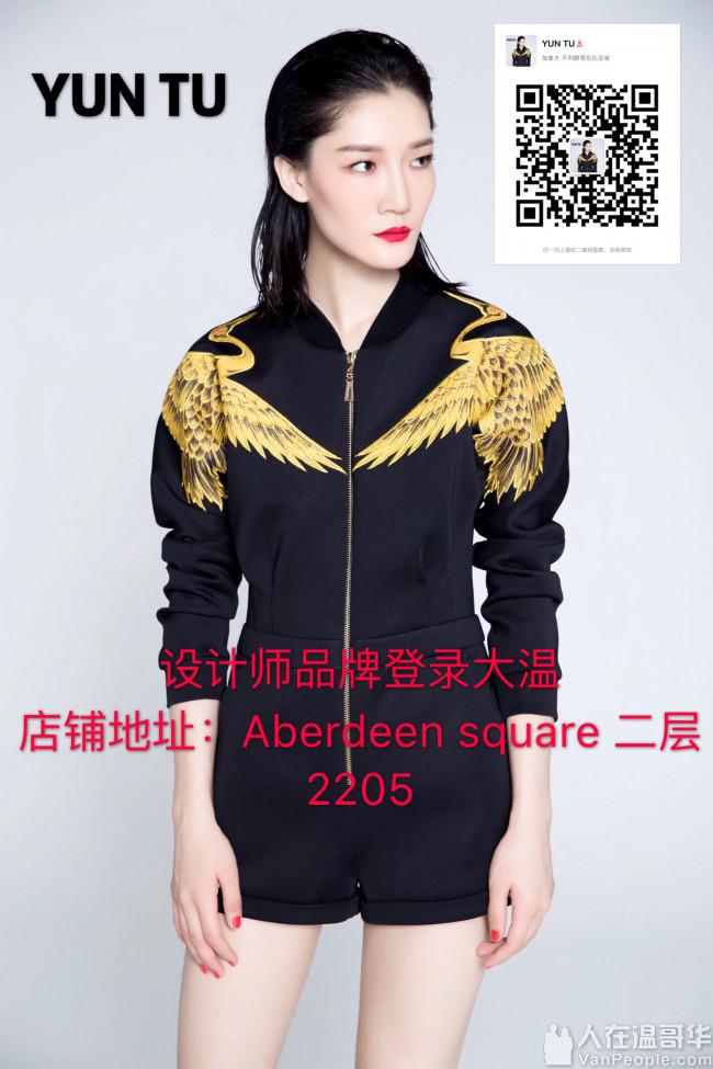 YUN TU设计师品牌开业大优惠
