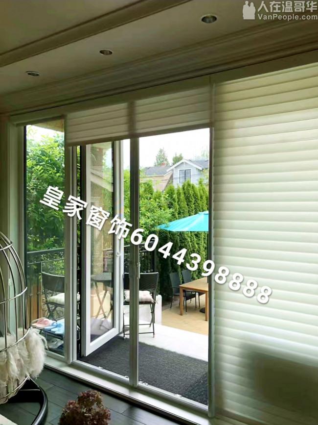 透气又美观的纱窗纱门,布帘和百叶帘