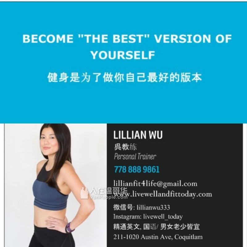 【健身/瑜伽】没人督促怎么可能健好身!Lillian老师教您如何逹到你心目中的完美身材!