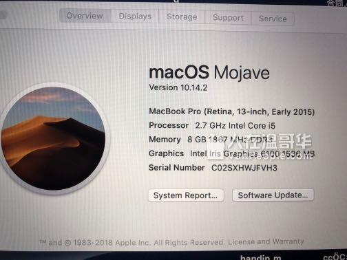 MacBook Pro 13寸 视网膜显示屏