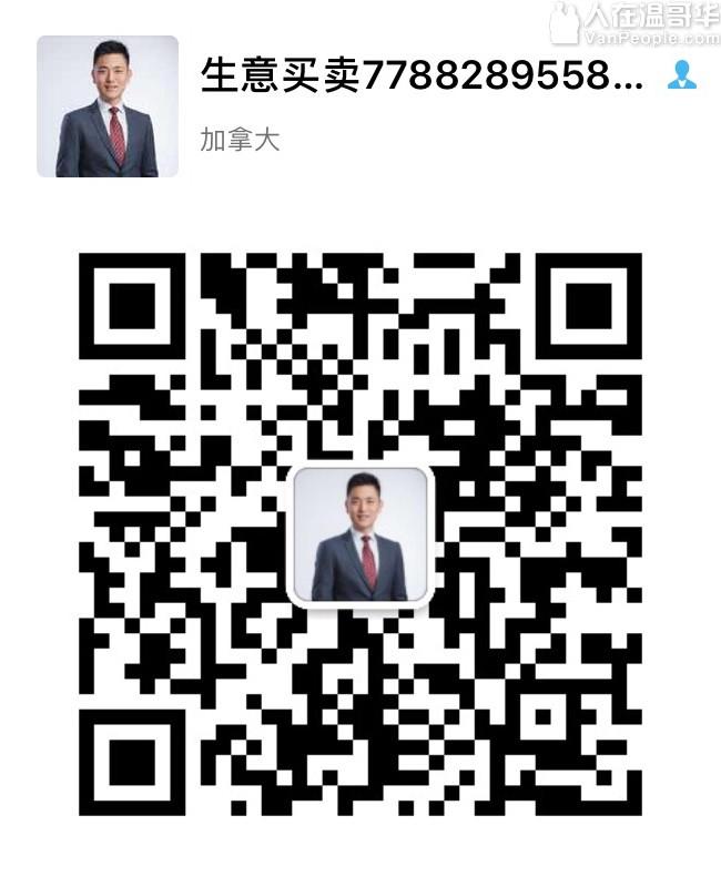 列治文新城市广场大型餐厅出售Chinese restaurant for sale