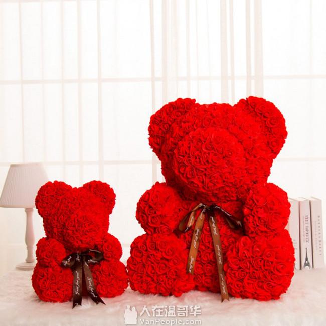 抖音情人节礼物玫瑰花小熊礼品送女友送闺蜜生日礼品